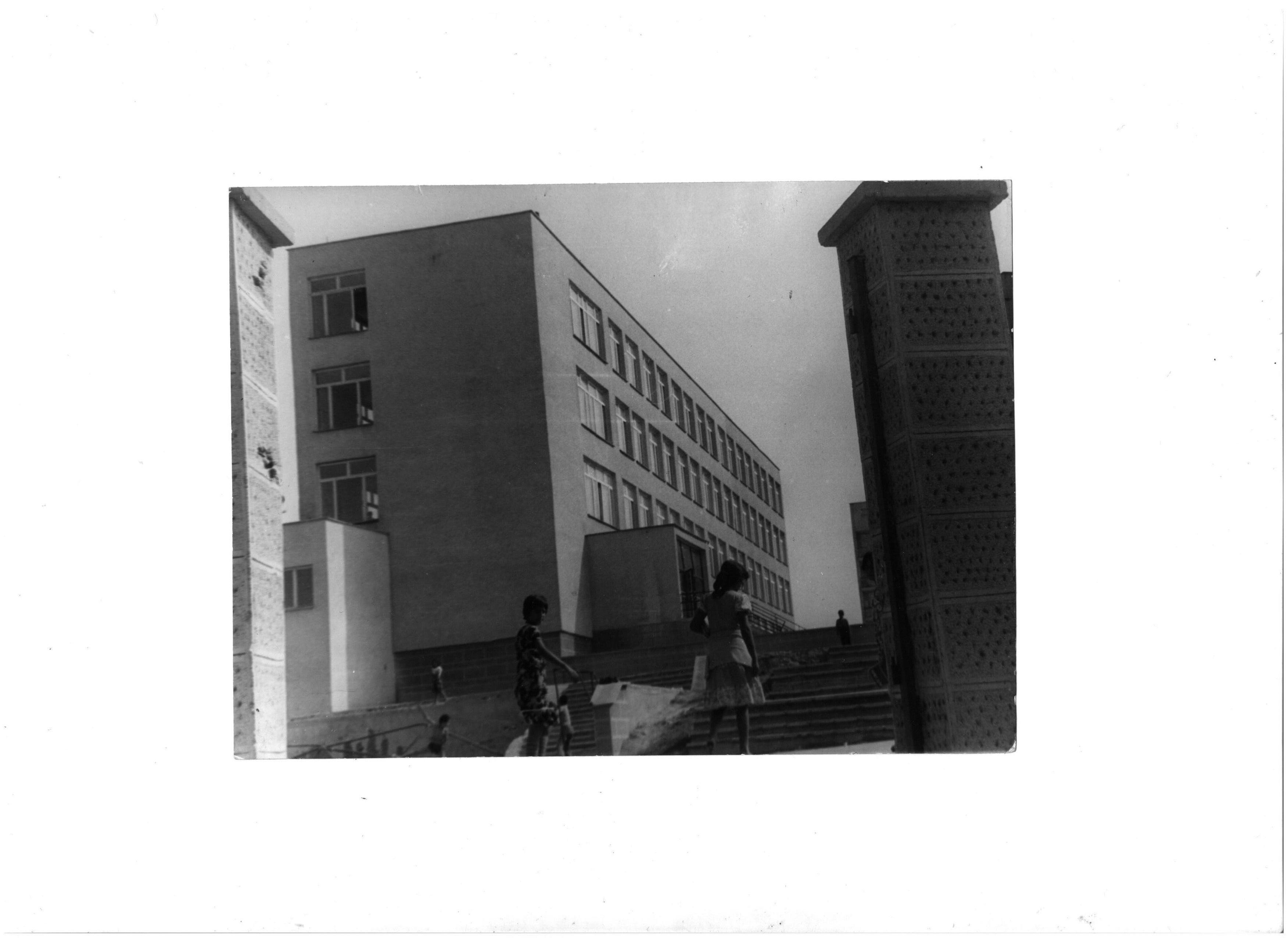 История - Училищната сграда през 1975/1976г.